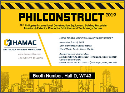 <strong><font color='#FF0000'>Hope to see you in Manila Philconstruct 2019</font></strong>
